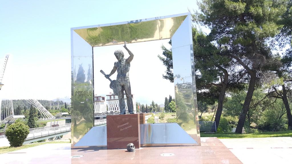 Spomenik Vladimiru Visockom