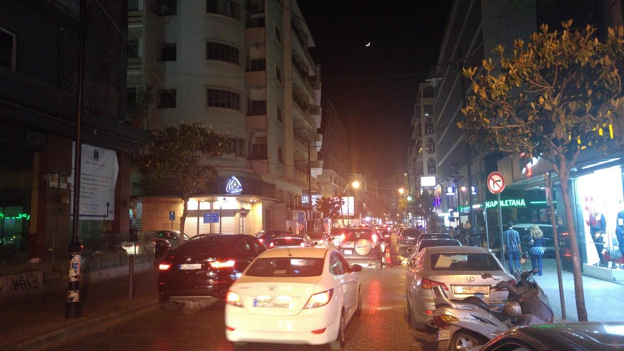 Hamra Bölgesi
