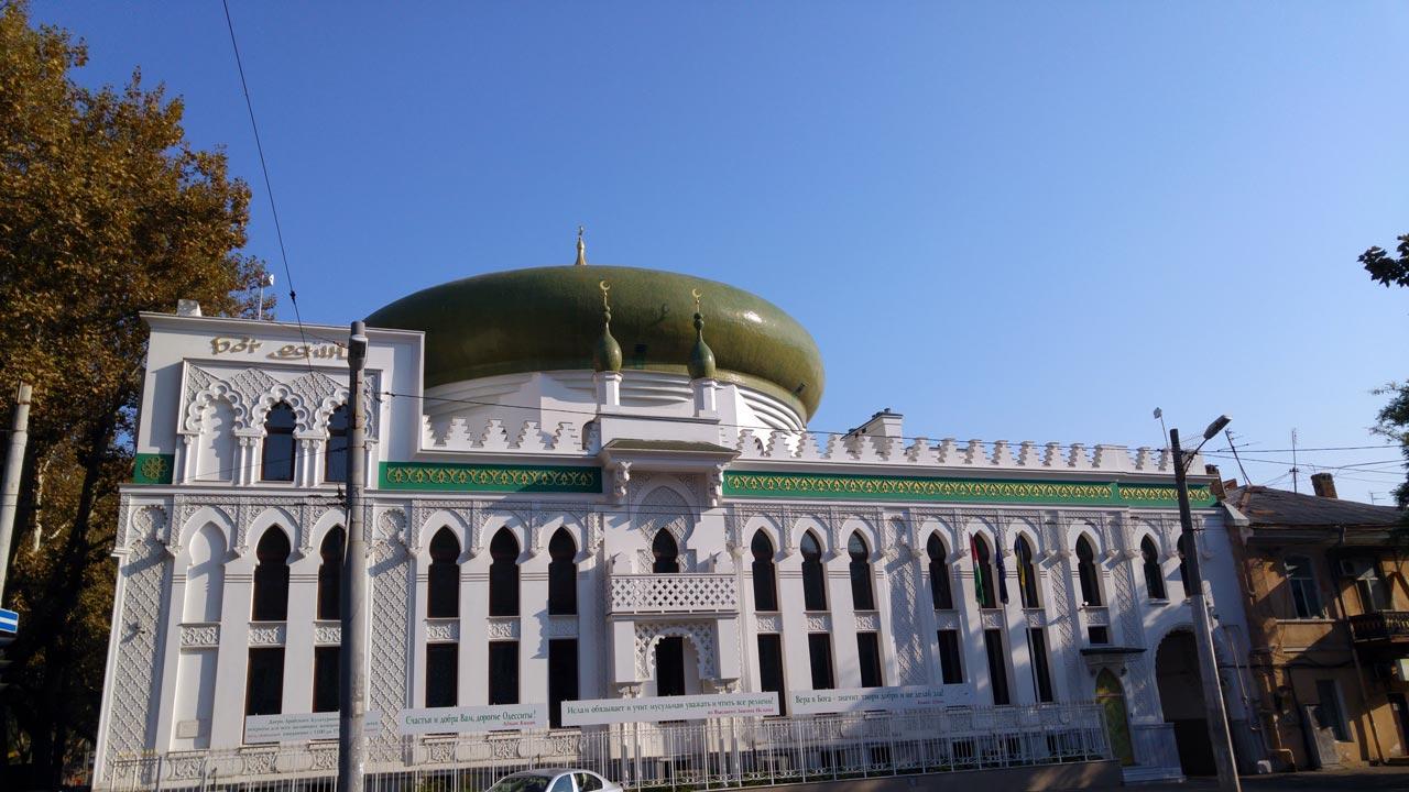 Al Salam Cami