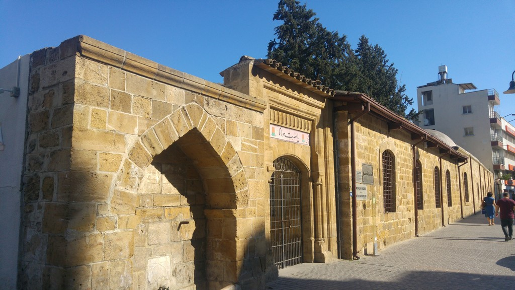 Mevlevi Tekke Müzesi
