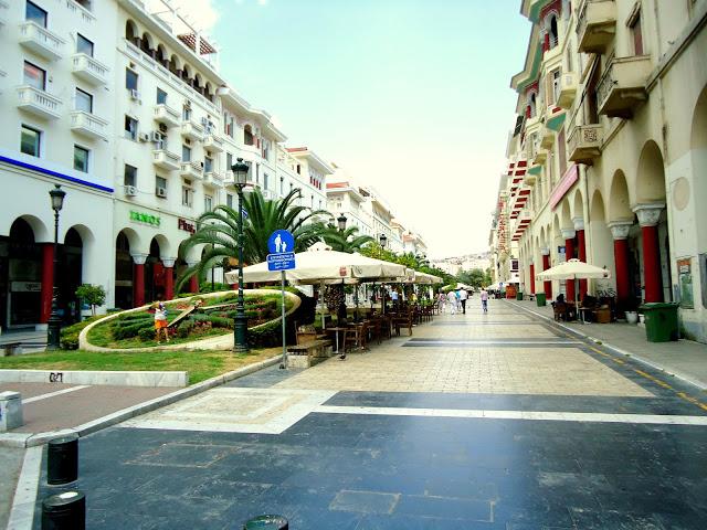 Aristotelous Meydanı