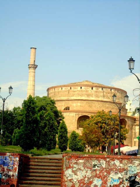 Rotunda Kilisesi